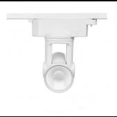 Mi.Light 2.4G 25W 2-Wire AL2 Alpha Lite LED Auto Dual White Track Light
