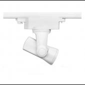 Mi.light Wireless Wifi 25W 4-wire AL5 LED Auto Dual White Track Light