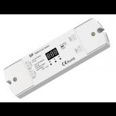 DP Skydance Led Controller 1CH*5A DMX512 AC Switch