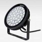 FUTC05L Mi.Light 25W RGB+CCT LED Garden Light RF Voice APP Control